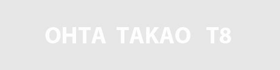 T8 太田隆生